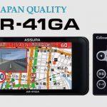 セルスター レーダー探知機 AR-W51GA AR-41GA 違い