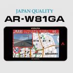 セルスターAR-W81GA徹底レビュー