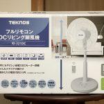 安価な暑さ対策を検討してみよう DCモーター扇風機 TEKNOS KI-321DC