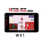 ユピテルW51徹底レビュー