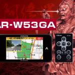 セルスターAR-W53GA徹底レビュー