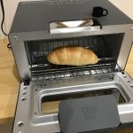 BALMUDA The Toaster を使ってみよう